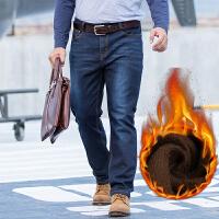 加肥加大码牛仔裤男加绒加厚秋冬新款中年男士商务休闲宽松长裤子