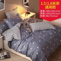 北极绒纯棉四件套全棉床品1.8m床上用品宿舍被套床单三件套1.5米