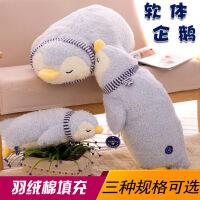 及软围巾企鹅公仔抱枕 羽绒棉卡通毛绒玩具 生日礼物一件