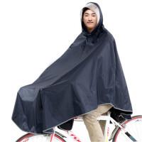 素良生活成人单人骑行男女士自行车电动车雨衣摩托电瓶车加厚雨披