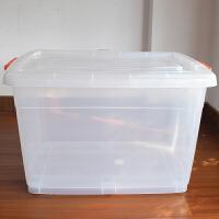 加厚收纳箱塑料储物箱子衣服收纳盒透明整理箱汽车大号有盖零食箱定制