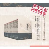 皮肤病中医特色适宜技术操作规范丛书17种皮肤病中医特色疗法扫二维码观看视频中国医药科技出版社