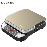 利仁(Liven)LR-FD431电饼铛高端智能煎烤机侧开时代可拆洗家用方盘烙饼机