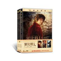 新华书店正版 外国电影 霍比特人电影三部曲6碟装DVD