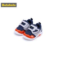 【1.15-1.19年货节 满300减150】巴拉巴拉婴儿学步鞋宝宝鞋子2018新款秋季防滑软底6-12个月男宝宝