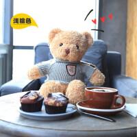泰迪熊小熊布娃娃公仔女生小号抱抱熊娃娃毛绒玩具礼物送女友熊猫抖音