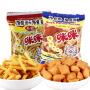 mimi/咪咪虾条20g 风味虾味条鲜虾条蟹味粒 经典怀旧膨化零食品