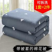 全棉带被套被子单双人棉被新疆棉絮棉花被春秋被加厚保暖冬被纯棉 i6s