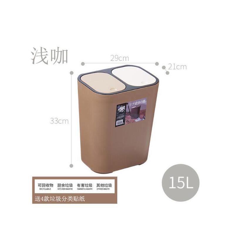分类垃圾桶 双盖垃圾桶按压式家用垃圾桶厨房干湿分类垃圾桶 送4款垃圾分类贴纸