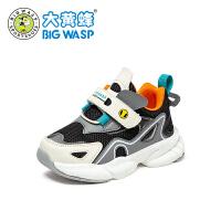 【1件5折价:89.9元】大黄蜂童鞋宝宝学步鞋春季软底2021幼童韩版小童鞋儿童运动鞋