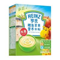 【当当自营】亨氏 Heinz 鳕鱼苹果营养米粉2段(6-36个月)225g/盒 宝宝辅食(团购电话:010-57992568)