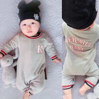 201805060404324女婴儿连体衣服0岁3个月男宝宝新生儿春秋1套装6外出服春装外出服