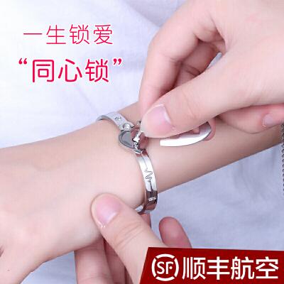 情人节礼物送女友生日礼物女生韩国实用创意特别浪漫送女朋友老婆 永恒之恋手环项链 发货周期:一般在付款后2-90天左右发货,具体发货时间请以与客服协商的时间为准