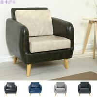单人沙发双人沙发咖啡厅酒吧沙发椅小户型组合沙发卧室小沙发
