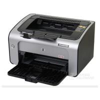 惠普LaserJet Pro1108激光打印机 HP P1108家用激光打印机 小型办公 惠普HP Laserjet PRO P1108激光打印机  闪电发货