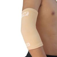 户外运动篮球羽毛球运动护肘电脑提花透气男女保暖护手肘护