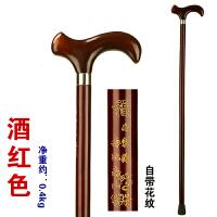 红木制拐�E轻便老年人手杖 木头龙头拐棍 实木质防滑老人拐杖刻字