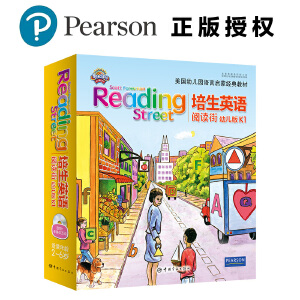 培生英语・阅读街:幼儿版K1(幼儿园小班适用)――美国幼儿园语言启蒙教材