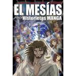 【预订】El Mes?as: Historietas Manga