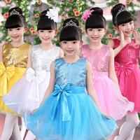 儿童演出服女孩舞蹈亮片幼儿表演公主裙礼服合唱服蓬蓬裙
