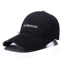 帽子男士夏天户外棒球帽长檐太阳帽韩版休闲遮阳帽鸭舌帽潮 ― 黑色 可调节