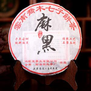 【3片一起拍】2009年-鸿歆堂-纯料麻黑珍藏品乔木古树七子饼生茶400克片