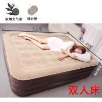 气垫床加高充气床垫双人家用午睡折叠床榻榻米加大户外便携床SN5519 (双人床) 200*145*45cm 35洞加高