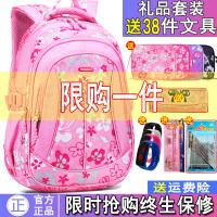 书包小学生女生1-2-3-4-6年级女孩女儿童背包5可爱轻便护脊双肩包