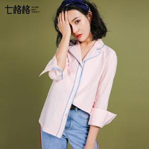 七格格字母刺绣衬衫女士粉色2017秋装新款撞色宽松西装领长袖衬衣小清新