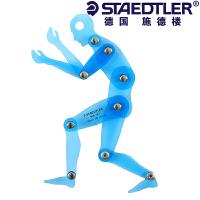 德国施德楼二维人体模板/人机工程模板/人形定规/staedtler 976