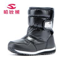 哈比熊童鞋女童靴子秋冬款儿童雪地靴子冬季宝宝棉鞋男童短靴A75H7
