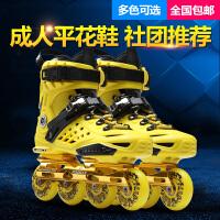 男女溜冰鞋轮滑鞋直排轮成年花式平花旱冰鞋初学者滑冰鞋