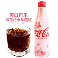 现货包邮日本进口COCACOLA可口可乐定制限量樱花汽水网红碳酸饮料