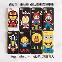 卡通火箭积木DIY漫威乐高lego苹果xsmax手机壳iPhone8plus7/XR/6s