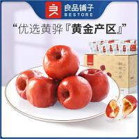 良品铺子 酥脆小枣100gx2袋 脆枣脆冬枣量贩装小枣蜜饯