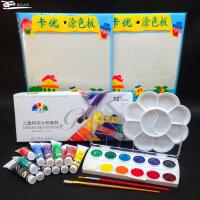 儿童画画无毒可水洗颜料学生手工制作幼儿园涂色安全彩色染料水彩