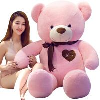 送女友生日礼物熊猫公仔抱抱熊毛绒玩具