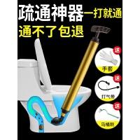 马桶疏通器通马桶神器家用厨房厕所管道机堵塞下水道高压气一炮通
