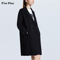 FIVE PLUS新款女装羊毛双面呢大衣女西装翻领呢子外套宽松长款