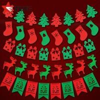 圣诞装饰品彩旗挂旗拉旗商场酒店吊顶装饰吊旗店面橱窗搭配植绒旗
