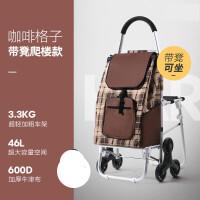 购物车 加大号铝合金爬楼椅子购物车折叠便携式买菜车行李车拉杆车