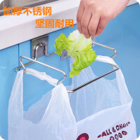 生日礼物创意家居生活小用品实用韩国厨房用具垃圾收纳挂架懒人神器工具精选不锈钢