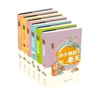 怪老头儿经典童话系列(经典套装共6册)