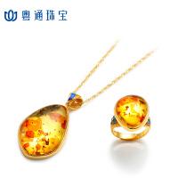 粤通珠宝 925银套件 琥珀镶嵌 时光倩影花珀套装