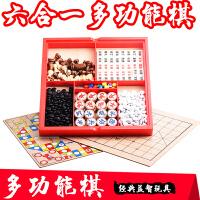 吉妮兔儿童木制六合一军围棋玩具益智国际象棋多功能成人桌面游戏