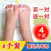 婴儿童脚趾套硅胶拇指外翻矫正器宝宝重叠趾拇外翻分离器分趾内翻 均码