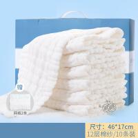 婴儿尿布介子布表层纯棉全棉纱布尿片新生儿宝宝小孩可洗冬季