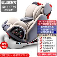 【支持礼品卡】儿童安全座椅汽车用宝宝婴儿可躺简易车载便携式坐椅0-12岁3-4档 e6f