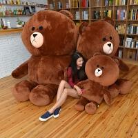 可爱布朗熊公仔毛绒玩具可妮兔韩国生日大号娃娃送女友情人节礼物