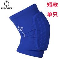 蜂窝防撞护膝专业篮球运动护具装备女健身跑步保暖膝盖护腿男